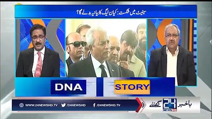 What Is Going To Happen With PMLN In This Week Ch Ghulam Hussain Reveals