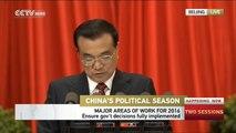 [V观] Premier Li assures improved gov't functioning 整肃庸政懒政怠政 健全激励机制