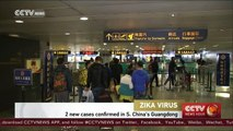 China's Guangdong reports 2 new imported Zika virus cases