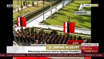 Egyptian President holds welcome ceremony for President Xi Jinping