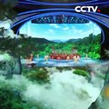 Chinese martial arts featuring Donnie Yen | CCTV English
