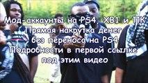 GTA Online на PS4, XB1 и ПК: Соло Глитч на Бессмертие (Патч 1.36)