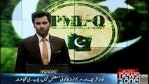 Nawaz Sharif and Maryam Nawaz have no future, Said Chaudhry Shujaat