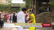 Festival brings vitality to ancient town Wuzhen
