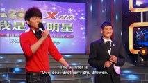 Spectrum Asia  — The Singing Farmer Trailer 10/23/2016 | CCTV