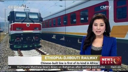 Addis Ababa-Djibouti Railway Resource | Learn About, Share