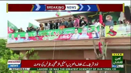 PTI Chairman Imran Khan address to party workers in Pind Dadan Khan - 14th March 2018