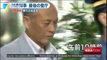 Tokyo Governor Resigns: Yoichi Masuzoe resigns over spending scandal