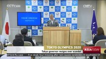 Tokyo Olympics 2020: Tokyo governor resigns over scandal