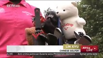 2016 Rio Olympics: Chinese golfer Lin Xiyu looks ahead to Brazil as golf returns