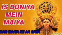 Sukhvinder - Is Duniya Mein Maiya - Dar Maiya Ke Aa Gaya