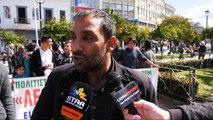 Συγκέντρωση διαμαρτυρίας από τους Ρομά στη Λαμία