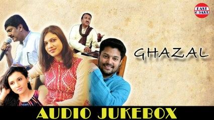 Ghazal Songs | Audio Jukebox | East Coast