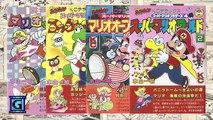 Super Mario Bros 2 Manga! Adventures Japanese Comics Story NOT Viz Nintendo Power or Mario-kun GTV