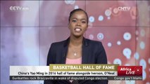 Basketball Hall Of Fame: China's Yao Ming in 2016 hall of fame alongside Iverson, O'Neal