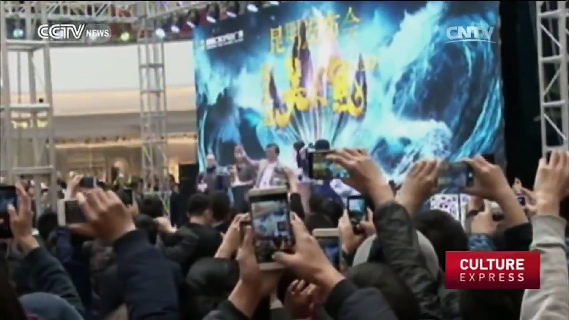 China's Entertainment Industry: Movies, on-line entertainment drive growth