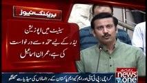 Karachi MQMPakistan and PTI leaders discuss media