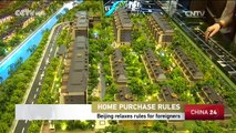 Home Purchase Rules: Beijing relaxes rules for foreigners