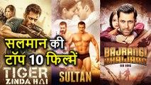 Salman Khan की TOP 10 Films, जानिए इनका Box Office Collection