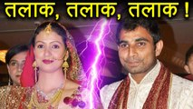Mohammed Shami Slams Wife Hasin Jahan, says Will Not Patch up now   वनइंडिया हिन्दी