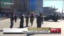 NATO, Afghan soldiers killed in eastern Afghan shooting
