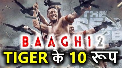 Baaghi 2 का नया Official Poster, 10 Avatar में नज़र आ रहे हैं Tiger Shroff