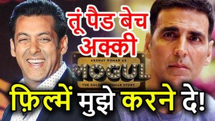 Salman Khan बन सकते हैं Gulshan Kumar की Biopic में Mogul, Akshay Kumar हुए OUT