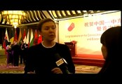 China through the Eyes of Foreign Ambassadors - Ambassador of Lithuania to China.mp4