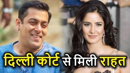 Salman Khan और Katrina Kaif को Delhi की Court से राहत, जातिसूचक टिप्पणी मामले में FIR हुई Cancel