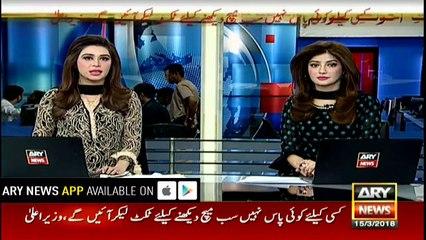 Chairman NAB orders inquiry against Khawaja Saad Rafique