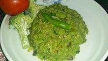 মজাদার ব্রকলি ভর্তার রেসিপি (মাছ দিয়ে)।।Bangaldeshi borta recipe।brokli recipe।Broccoli With Fish