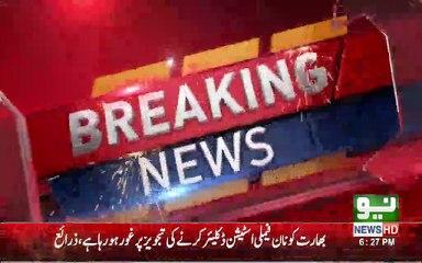 NAB Khyber Pakhtunkhwa in action