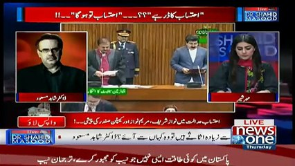 Live With Dr Shahid Masood – 15th March 2018