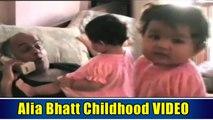 Alia Bhatt Childhood VIDEO With Mahesh Bhatt Is Adorable | Happy Birthday Alia Bhatt