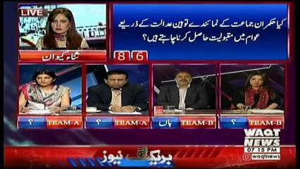 2 Vs 2 on Waqt News - 15th March 2018