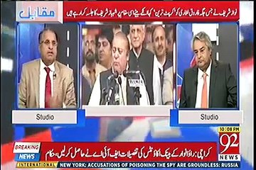 Shehbaz Sharif Ki Establishment Se Nawaz Sharif Ke Leye Deal Lene Ki Koshish Rauf Reveals Inside Story