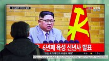 North Korea and US peacemaking 'AT RISK' afterwards Kim Jong-un starts 'fresh NUCLEAR assesss'