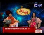 ग्रह हमारे जीवन को कैसे प्रभावित करते हैं ? जानिए Guru Mantra में GD Vashisht के साथ