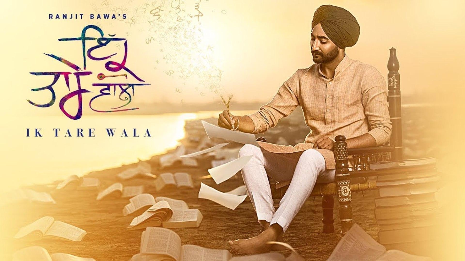 Ik Tare Wala Ranjit Bawa Millind Gaba Taara Latest Punjabi Song Video Dailymotion