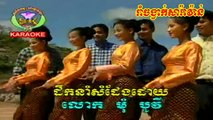 Khmer Song Karaoke, Khmer New Year song, Vol 03, Khmer Old Song