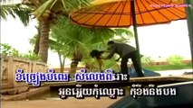 Khmer Song Karaoke, Khmer New Year song, Vol 04, Khmer Old Song