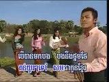 Khmer Song Karaoke, ខ្លាចប៉ះប្តីគេ, Khmer Old Song