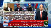 Breaking Views With Malick - 16th March 2018
