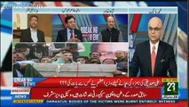 Breaking Views with Malick – 16th March 2018