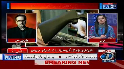 Live With Dr Shahid Masood – 16th March 2018