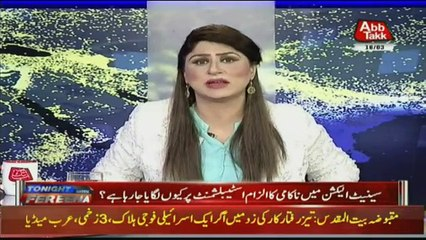 Tonight With Fareeha - 16th March 2018