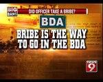 Bengaluru, job fraud complaint against BDA officers-NEWS9