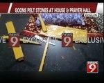 Mangaluru - Goons pelt stones at house & prayer hall - NEWS9