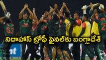 Nidahas Trophy 2018 : Bangladesh Beat Sri Lanka, Face India In Final