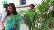 New Bangla Natok - Cilekothar Swapno - ft. Farhana Mili - Rownok Hasan